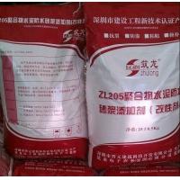 ZL205聚合物防水砂浆添加剂