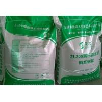 筑龙ZL209聚合物防水抗渗抗裂加固砂浆