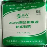 聚合物防腐砂浆 聚合物加固砂浆