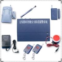供应威尔鹰标准型LY-2008-B经济型防盗报警器