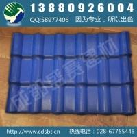提供高品质树脂瓦 冷色系 盛赛建材