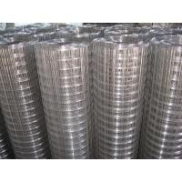 供应保温电焊网 保温铁丝网 银川保温铁丝网