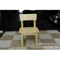 松木实木家具儿童松木家具儿童松木实木家具儿童椅