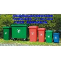 东莞市大朗常平桥头镇环卫塑料垃圾桶大理石不锈钢垃圾桶