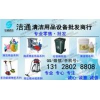东莞市凤岗镇清溪酒店物业用品工具塘厦保洁机械设备