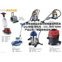 东莞市洗地毯机洗地板机清洗抛光打磨翻新设备机器