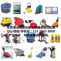 东莞市清洁酒店物业工具用品洗地洗地毯机械设备