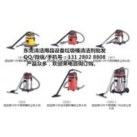 东莞市工业吸尘吸水机地板除尘水大功率吸尘扒配件维修