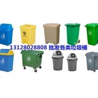 东莞市塘厦镇清溪凤岗环卫市政塑料分类大垃圾桶箱车