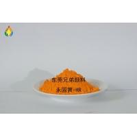 颜料黄83 红光黄 永固黄HR Pigment yellow