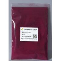 颜料红122   喹吖啶酮红p.r.122