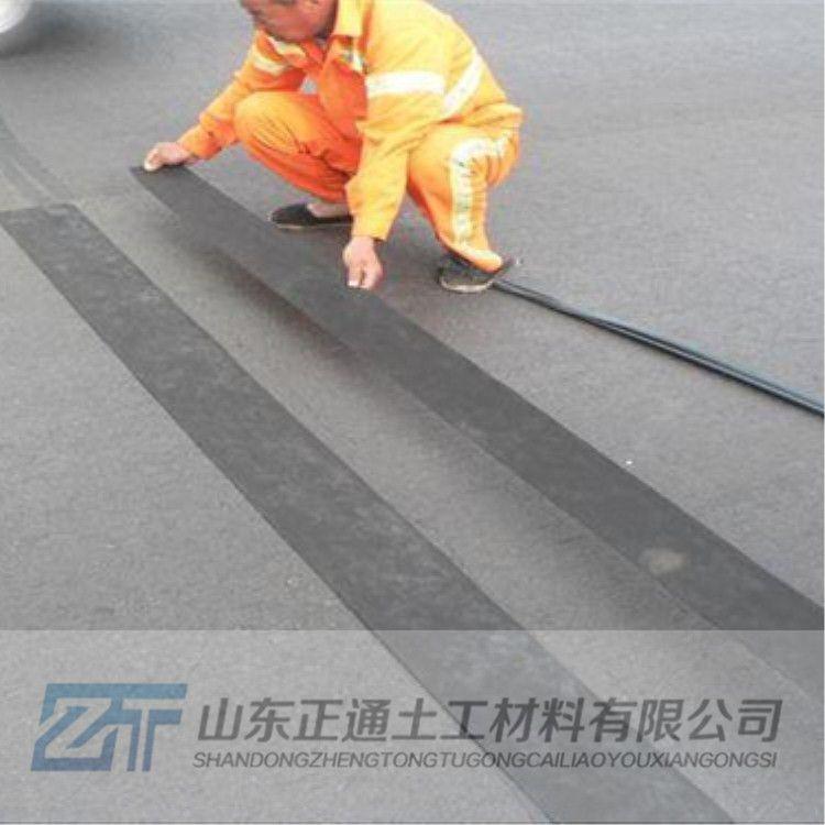 25kn抗折性能好防裂贴 拉伸强度高 耐高温 有弹性