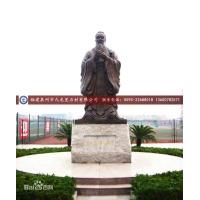 校园文化人物石雕 孔子石雕 孔夫子汉白玉雕刻