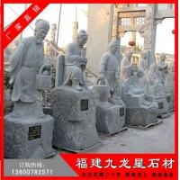 天然石材人物雕刻 石雕二十四孝 古代孝道雕像