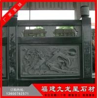 寺庙石栏杆,别墅栏杆,青石栏杆,白石栏杆