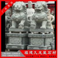 精美石材石雕狮子 正品大理石石雕狮子 青石狮子