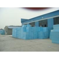 挤塑板;北京挤塑板;北京挤塑板厂家