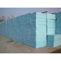 挤塑板;XPS挤塑板;北京挤塑板