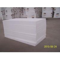 外墙保温专用聚苯乙烯泡沫板