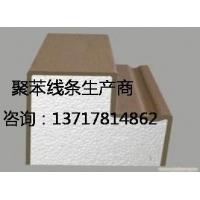 欧式聚苯板保温装饰线条