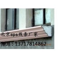 EPS聚苯保温装饰线条