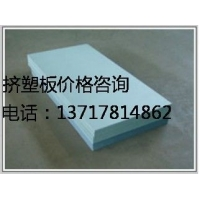 京佳优质北京挤塑板供应