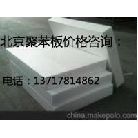 北京通州泡沫板厂
