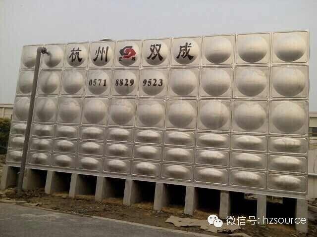 上是杭州双成牌不锈钢保温水箱的详细介绍,包括杭州双成牌不锈钢