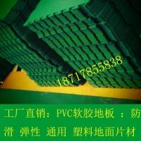 上海欣运塑胶塑塑料地板开模注塑产品供地板块