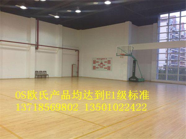 篮球地板 专业篮球场地板 篮球场专用木地板