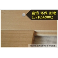 枫木篮球地板 枫木体育地板 枫木运动地板