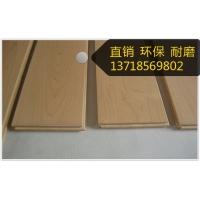 柯勒运动木地板价格 济南运动木地板 运动木地板标准