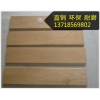 篮球场专用实木地板 篮球地板 篮球地板价格
