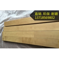 枫木运动地板价格 枫木运动木地板