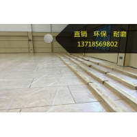 羽毛球场木地板 羽毛球木地板 羽毛球场地木地板