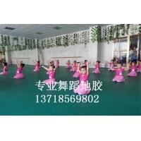 江阴专业舞蹈地胶,进口防滑环保耐磨的舞蹈地板经销
