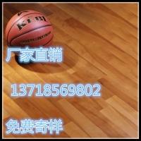 昆山运动木地板经销-PVC舞蹈地胶价格安装规范