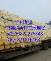 广州钢结构厂房屋面保温棉 玻璃棉毡12KG