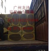 广州岩棉 岩棉板 岩棉管 防火岩棉 广州岩棉 广州岩棉板 矿