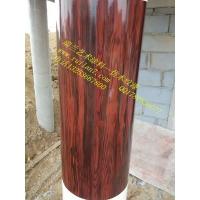 北京木纹漆厂家 金属木纹漆价格 氟碳木纹漆作法视频