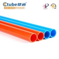 塑料穿线管|塑料电线管LOGO|穿线管