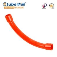 材通直供优质pvc电工线管4分90度大弯