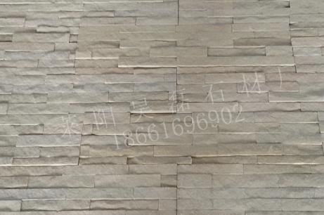 天然白砂岩文化石