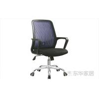 东华家居大卖场供应 会议椅 办公椅 现货供应 欢迎订购
