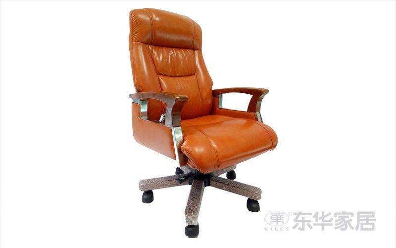 东华家居供应实木大班椅 真皮大班椅 现货 欢迎订购
