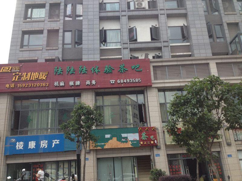 万博manbetx登录九龙坡展示中心