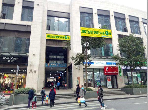 重慶南坪店:重慶南坪銅元局金輝廣場