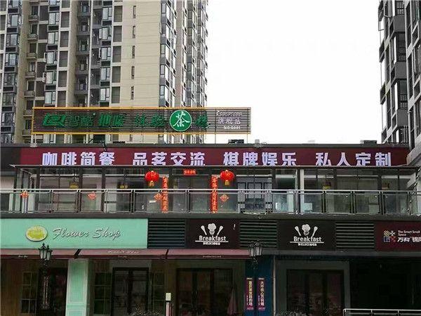 重慶九龍坡店:重慶九龍坡經緯大道萬科錦尚
