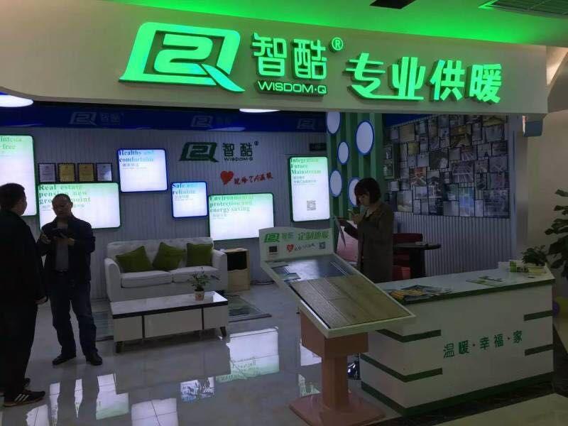 重慶金科E家匯展示中心