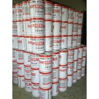 C53-6铝粉铁红醇酸防锈漆